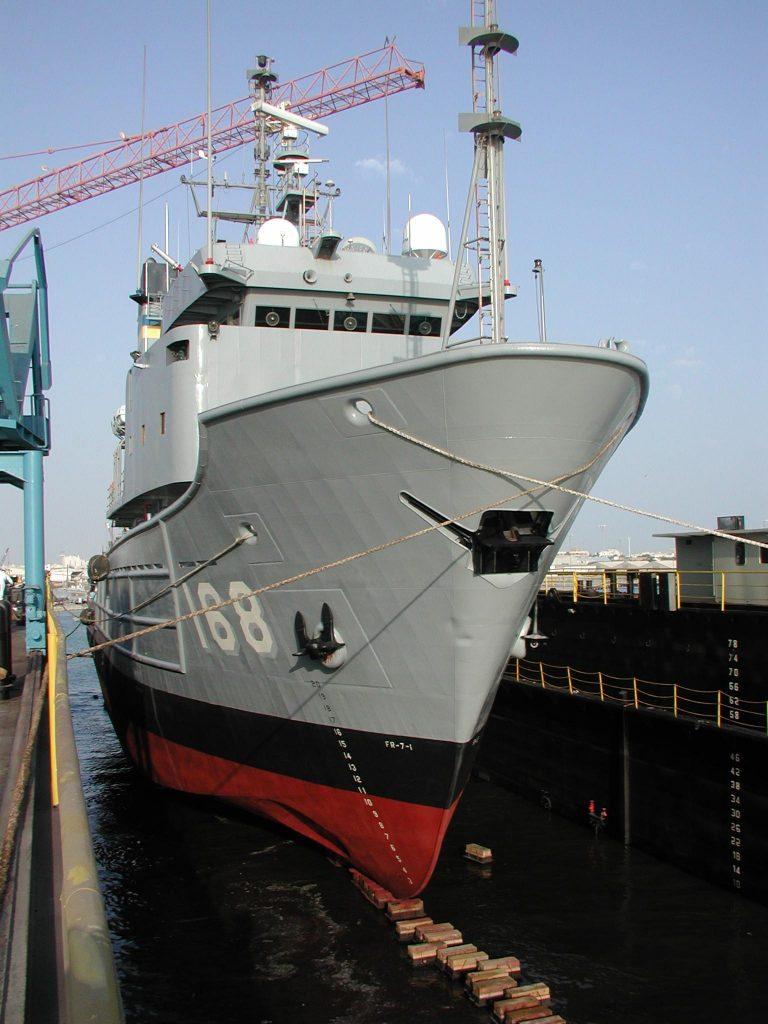 BASREC - Bahrain Ship Repair and Engineering Company